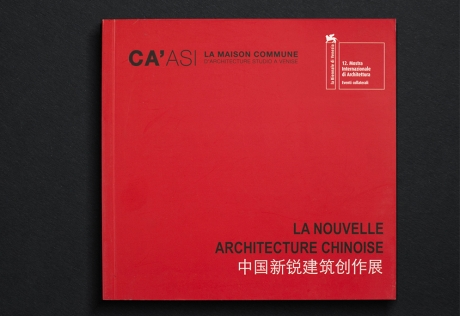 AS-Architecture Studio / FONDATION CA'ASI
